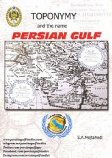 Download TOPONYMY of PERSIANGULF geographic