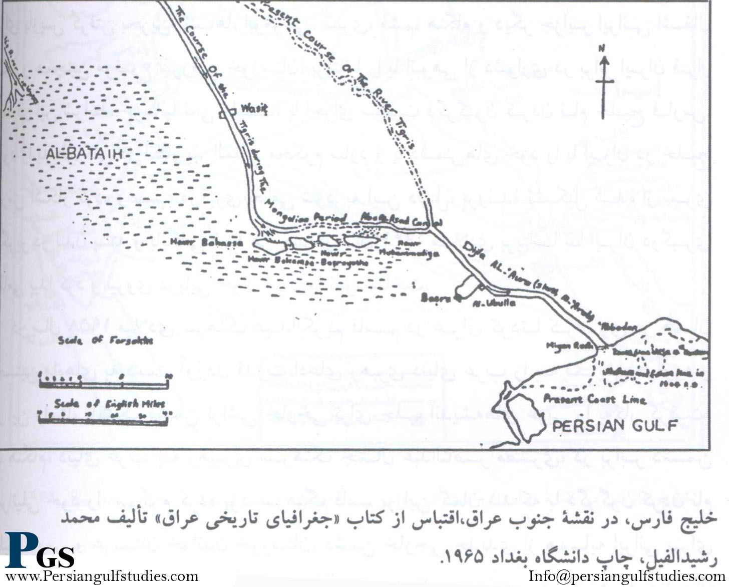 Persian Gulf Arabic Maps|Persian Gulf Arabic maps saudi
