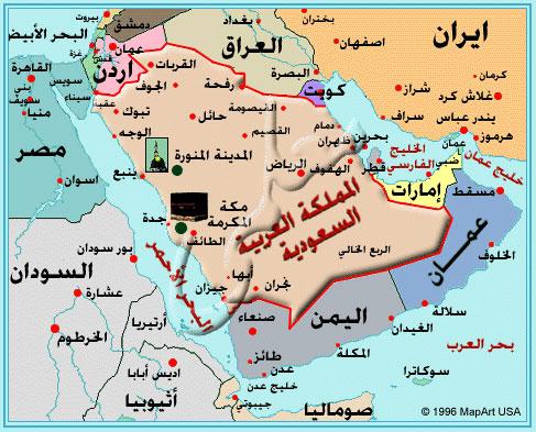 Persian Gulf Arabic Maps|Persian Gulf Arabic maps saudi qatar ...