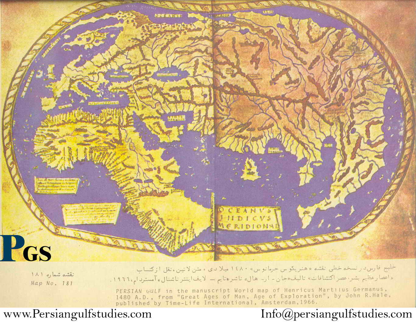 From 1470 ad to 1700 adpersian gulf history map persian gulf in the global map made in 1491 ad by bohemus norib latin text from history of maps making by athway golden press new york gumiabroncs Gallery