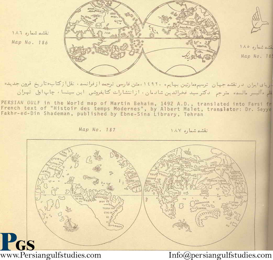 Connu From 1470 A.D to 1700 A.D persian gulf history map AC27