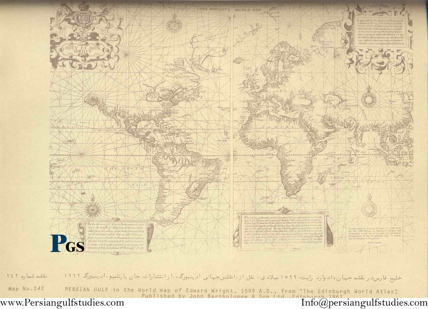 From 1470 A.D to 1700 A.D|persian gulf history map