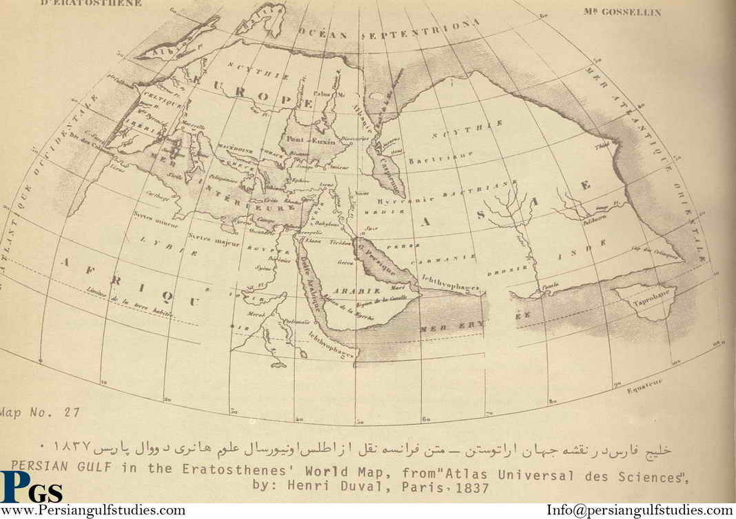 From beginning to 400 adpersian gulf map from beginning to 400 ad download gumiabroncs Images