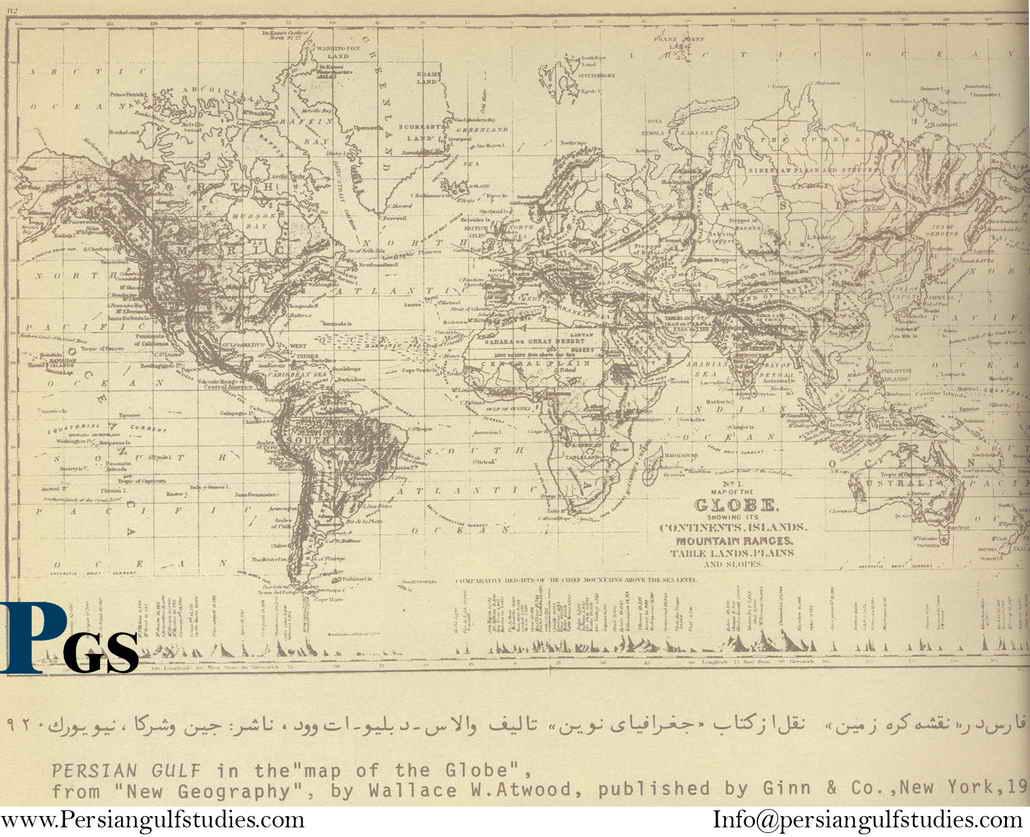 From 1700 A.D to the Modern|From 1700 A.D to the Modern persian gulf map