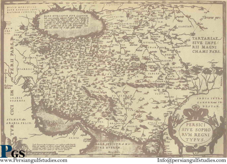 From 1700 A.D to the Modern From 1700 A.D to the Modern persian gulf map