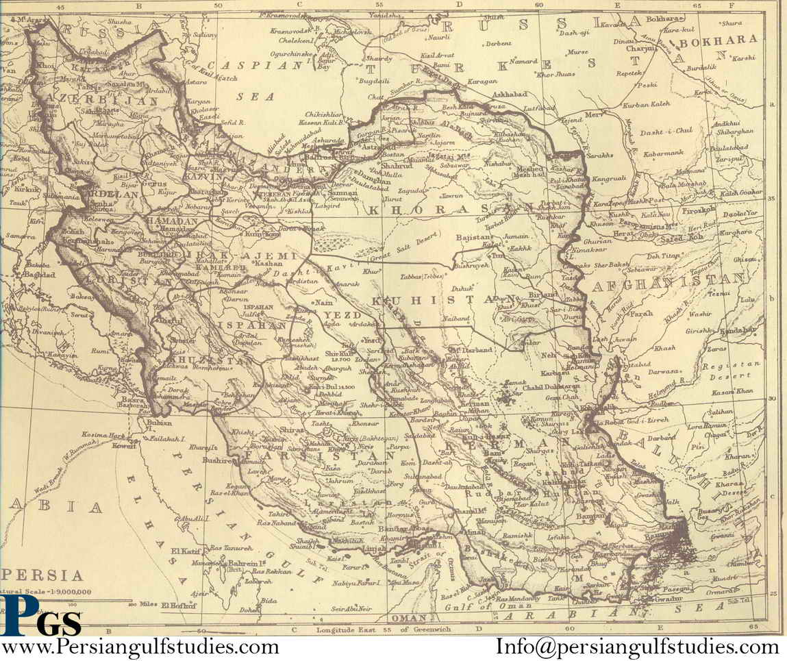 From 1700 ad to the modernfrom 1700 ad to the modern persian gulf map persian gulf in the map of iran arabic text from ad donya arabic magazine special number for iran cairo 1939 gumiabroncs Image collections