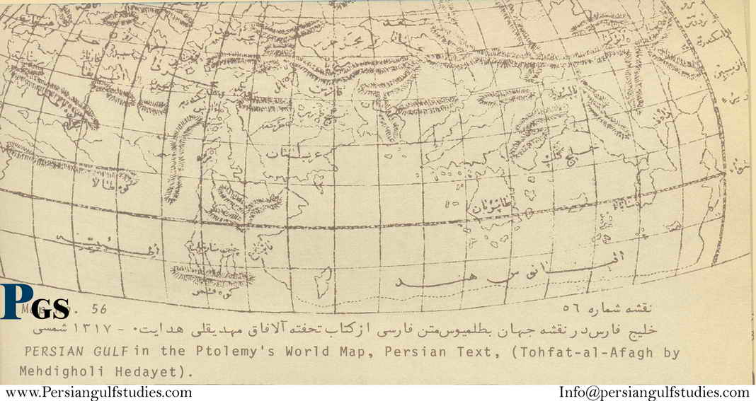 From beginning to 400 A.D|persian gulf map From beginning to 400 A.D