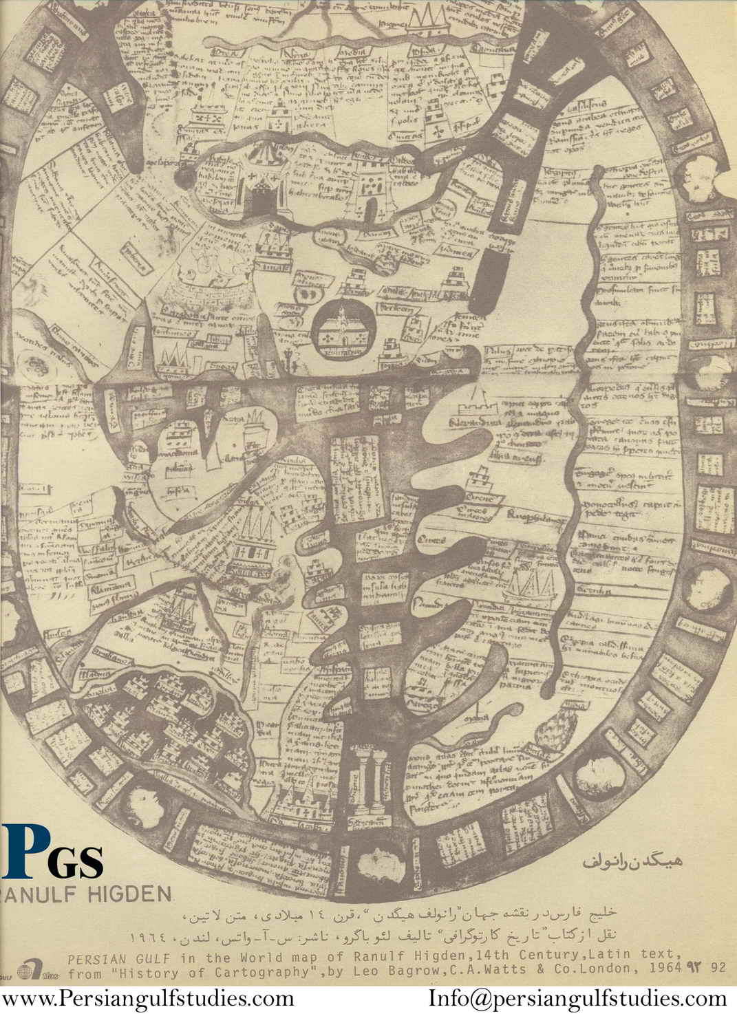 From 400 ad to 1470 adpersian gulf middle east map arabian gulf map persian gulf in the world map of ranulf higen ad latin text formlarouss histoire general des peuples voll paris 1925 original british museum gumiabroncs Image collections