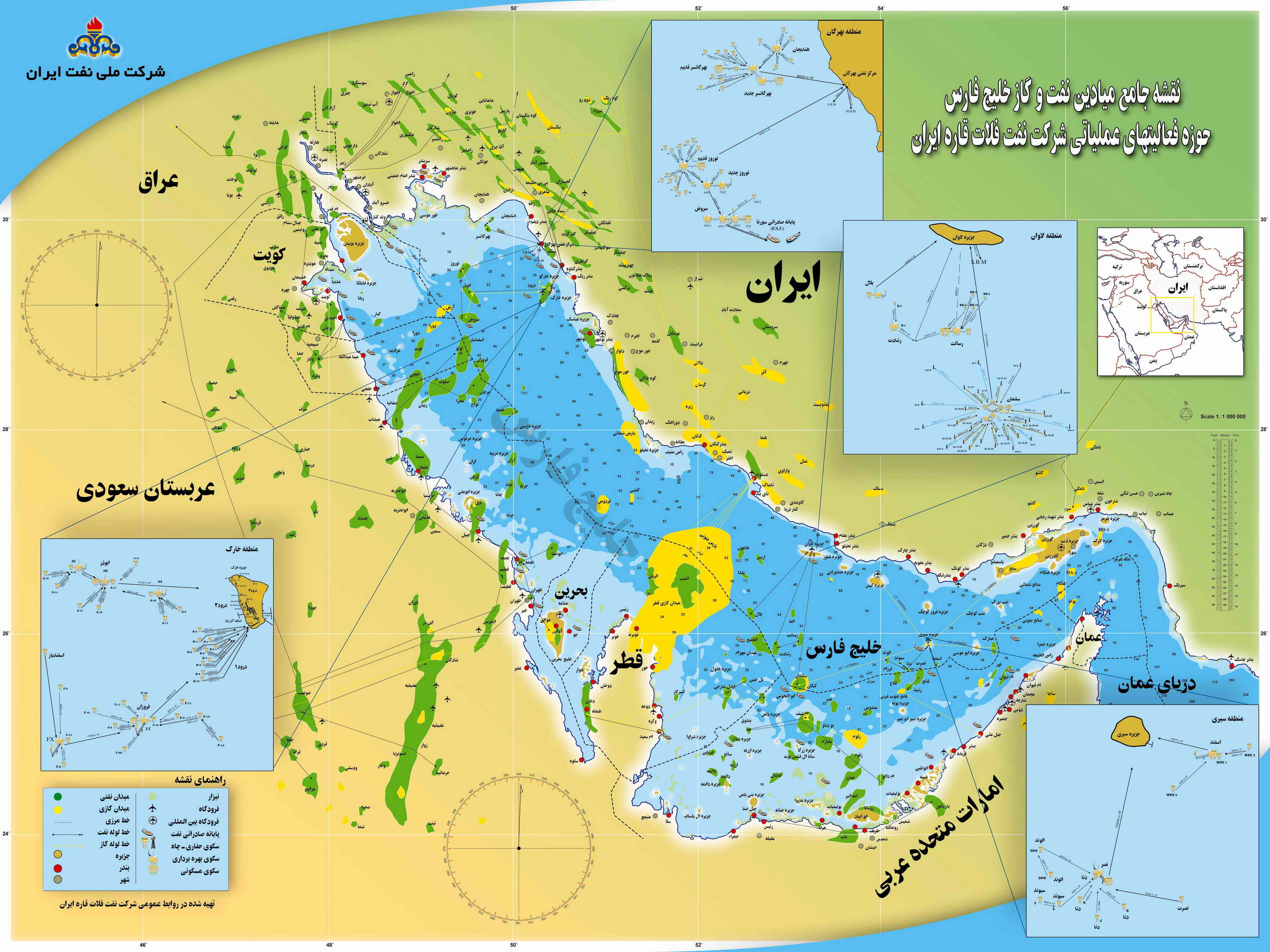 Persian Gulf Oil & Gas Maps|persian gulf Oil and Gas Maps