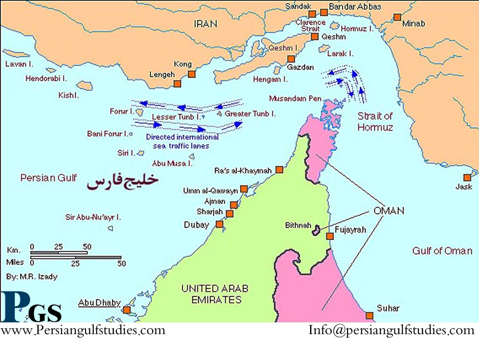 Persian Gulf Military MapsPersian Gulf Military Army Navy US - Us maps navy