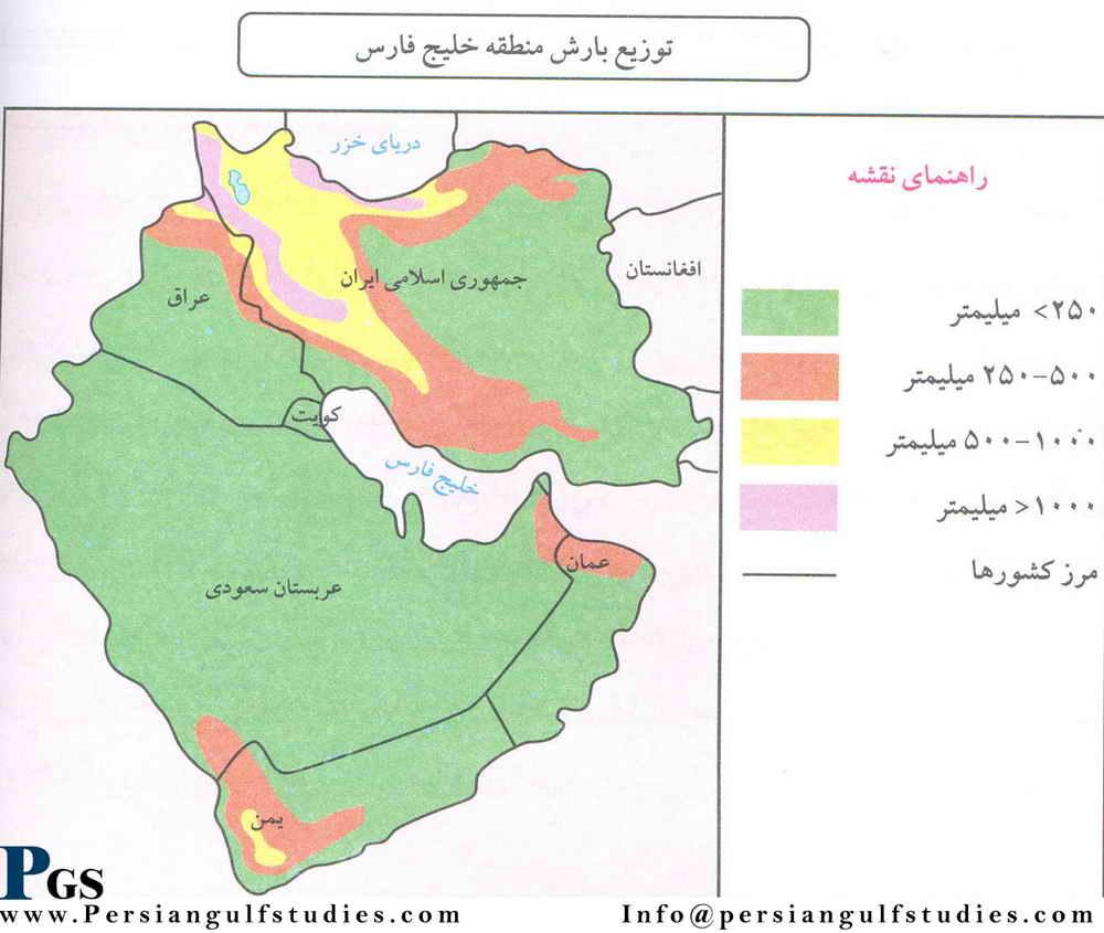 Persian Gulf Weather Maps Persian Gulf Weather Maps